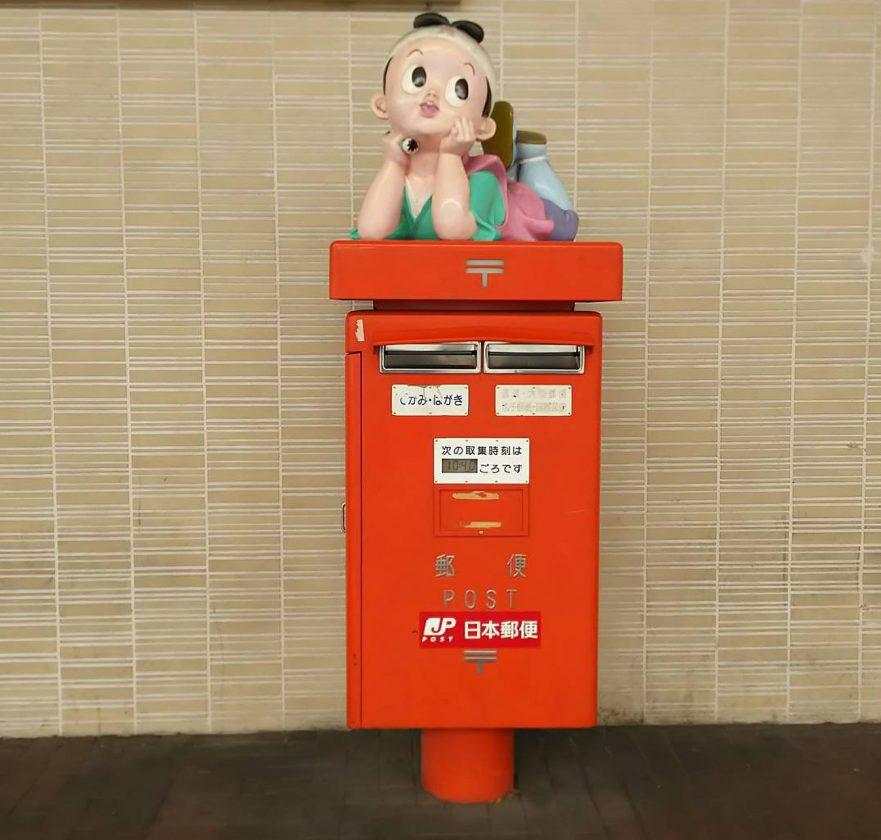 boite-lettre-poste-originale-japon-43