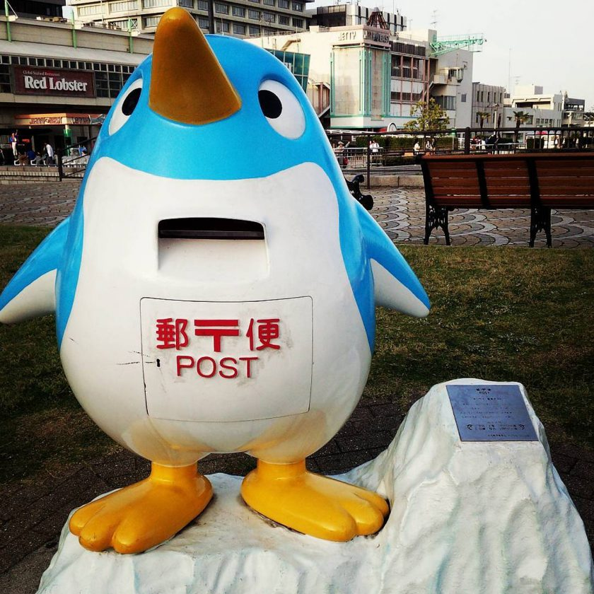 boite-lettre-poste-originale-japon-45