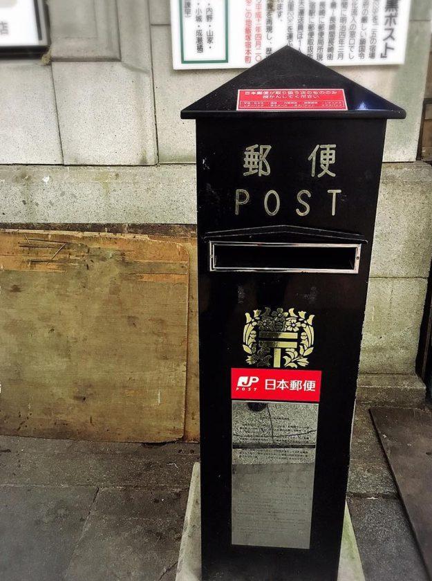 boite-lettre-poste-originale-japon-48