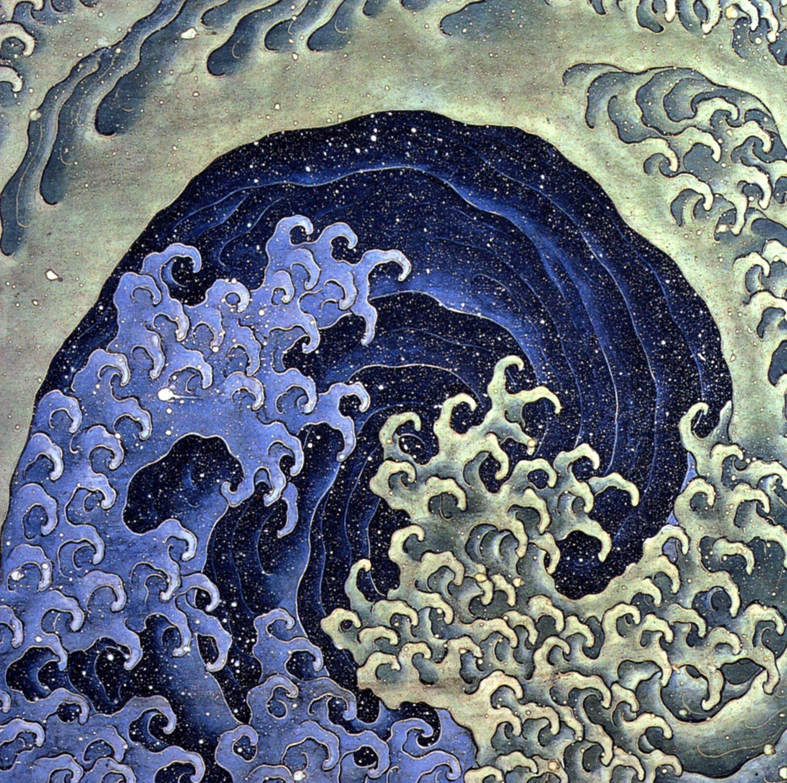 Katsushika hokusai vague feminine la boite verte for Vater japones