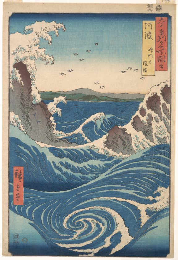 Utagawa Hiroshige wirhpool