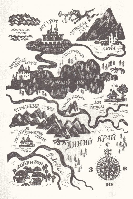 bilbo-hobbit-tolkien-illustration-sovietique-urss-03