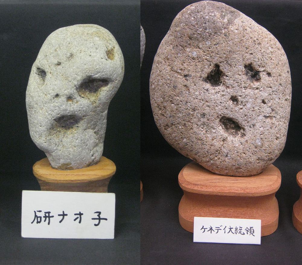 musee-japon-pierre-visage-04