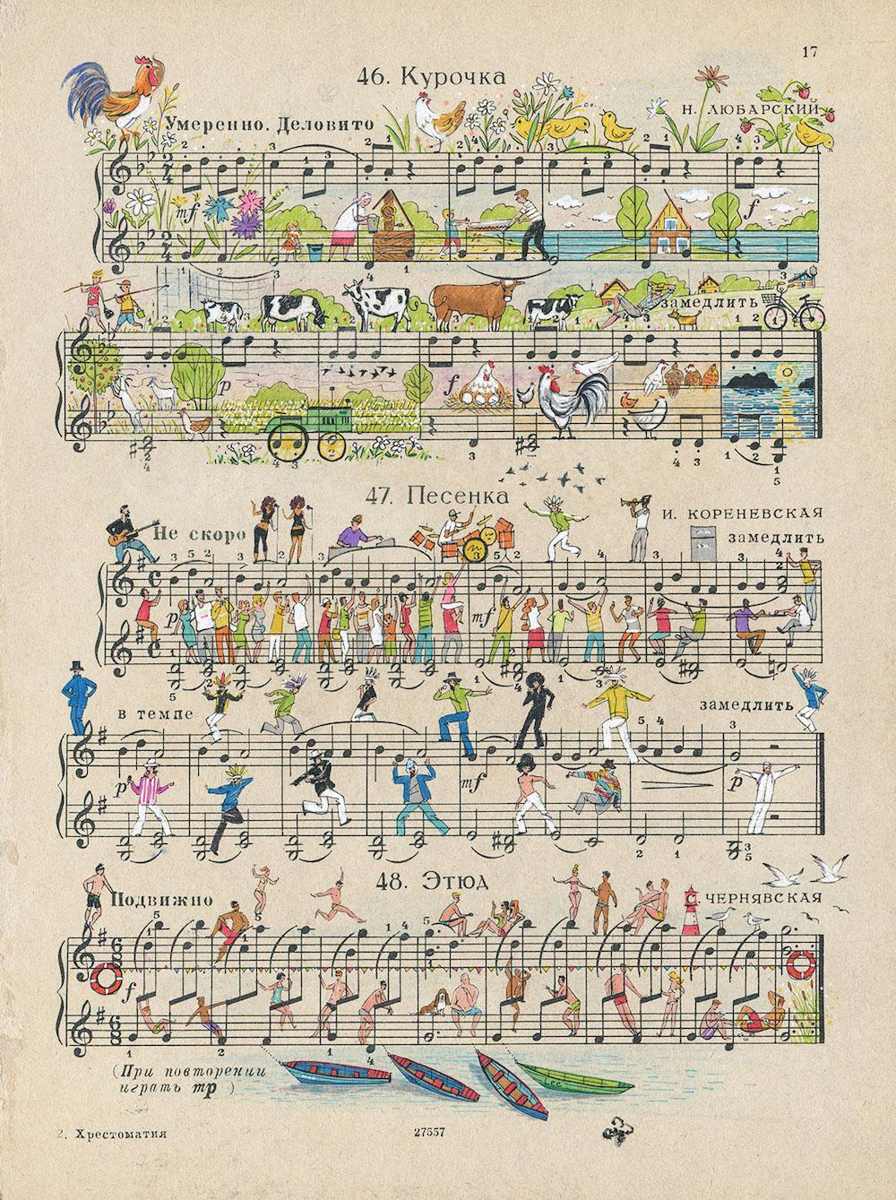 partition-musique-dessin-06
