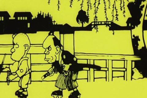 Un des premiers films d'animation japonais